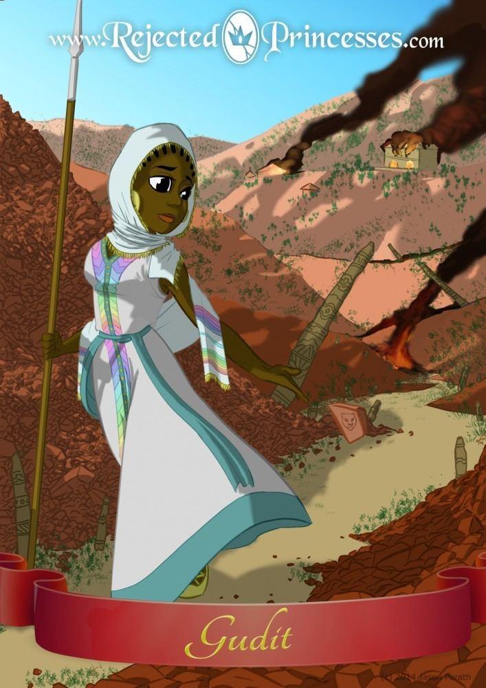 Gudit Gudit Princess of Beta Israel