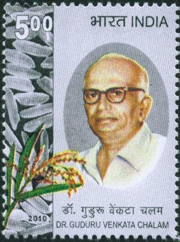 Guduru Venkatachalam New Issue View Stamp Details India Dr Guduru Venkatachalam