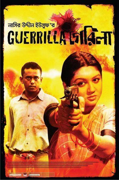 Guerrilla (2011 film) rarefilmnetwpcontentuploads201607Guerrilla