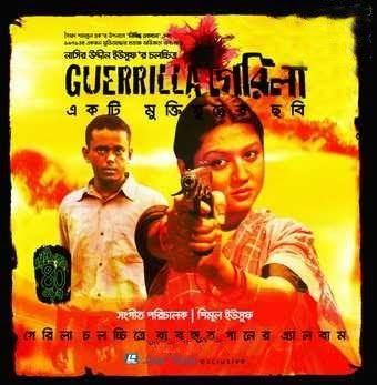 Guerrilla (2011 film) Guerrilla The Chinema 2011 Bangla Movie Song Mp3 Free Download