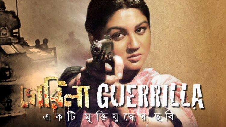 Guerrilla (2011 film) Guerrilla Bangla Movie Joya Ahsan Shatabdi Wadud Shampa Reza