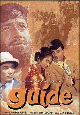 Guide Indian Cinema