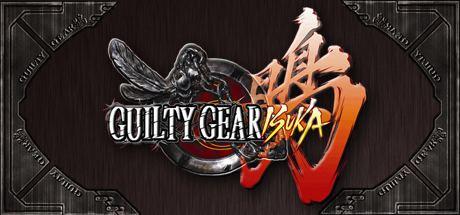 Guilty Gear Isuka Guilty Gear Isuka on Steam
