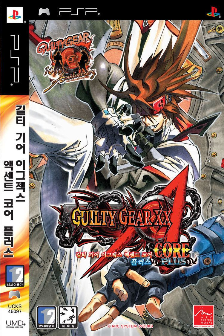 Guilty Gear X2 updated versions Guilty Gear XX Accent Core Plus R TFG Review Art Gallery