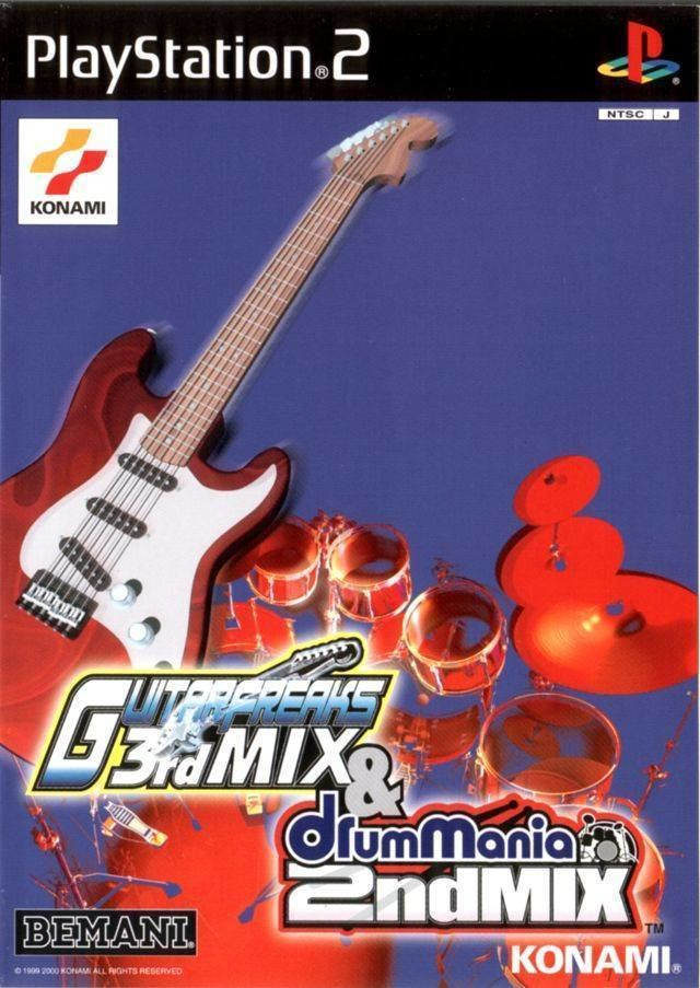 Guitar Freaks Guitar Freaks 3rd Mix amp DrumMania 2nd Mix Box Shot for PlayStation 2