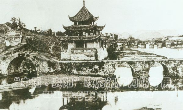 Guiyang in the past, History of Guiyang