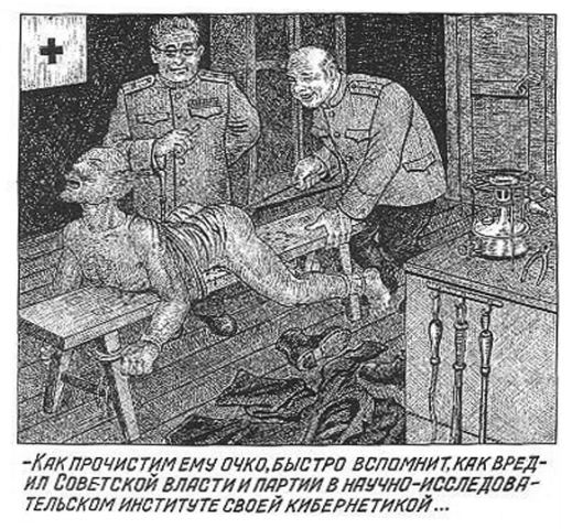 Gulag Brutal Drawings from the GULAG