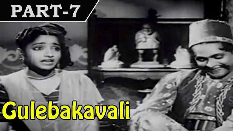 Gulebakavali (1955 film) Gulebakavali 1955 Tamil Movie in Part 7 18 MGR T R