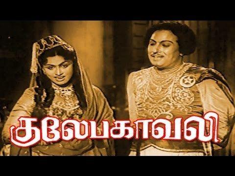 Gulebakavali (1955 film) httpsiytimgcomvimTS3N25ESEhqdefaultjpg