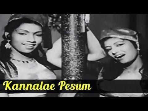 Gulebakavali (1955 film) Old Tamil Songs Kannalae Pesum MGR T Rajakumari Gulebakavali