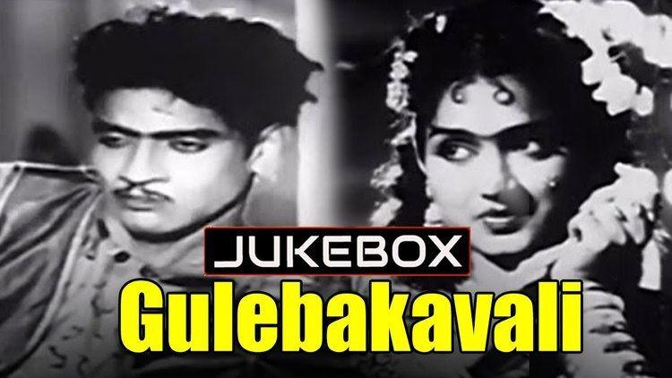 Gulebakavali (1955 film) Gulebakavali 1955 Tamil Movie Full Songs Jukebox YouTube