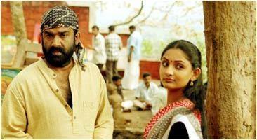 Gulmohar (2008 film) Gulmohar Movie Reviews Stills Wallpapers Sulekha Movies