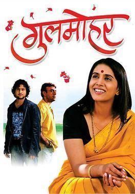 Gulmohar (2009 film) movie poster