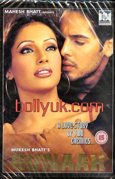 Gunaah 2002 moviebox DVD