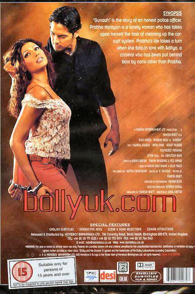 2002 moviebox DVD