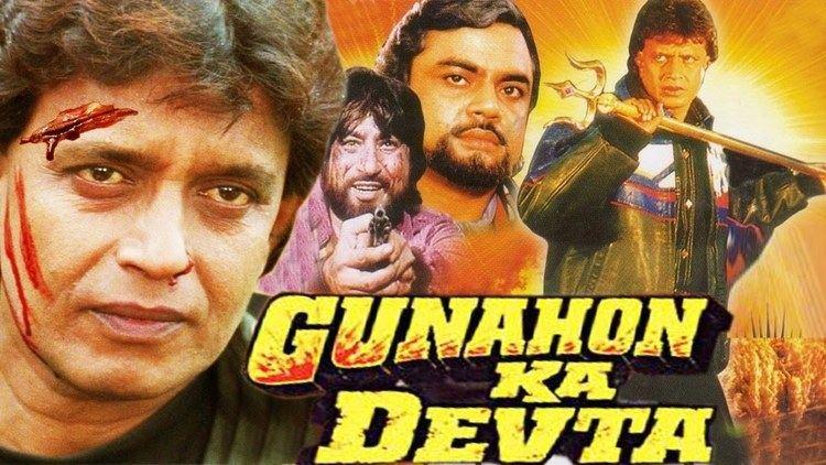Gunahon Ka Devta Action Movie Mithun Chakroborty Sangeeta