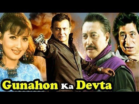 Gunahon Ka Devta Hindi Action Movie Mithun Chakroborty