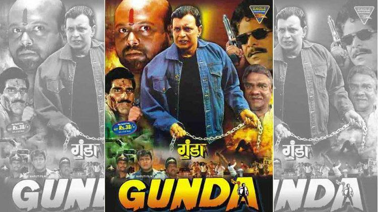 DeQoded The Cult of Gunda on Mithun Chakrabortys Birthday The