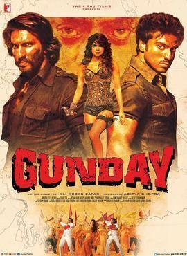 Gunday Wikipedia