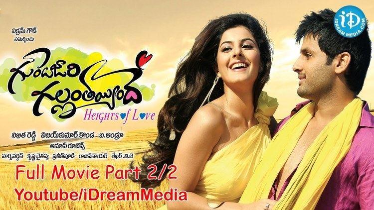 Gunde Jaari Gallanthayyinde Gunde Jaari Gallanthayyinde Telugu Movie Part 22 Nitin