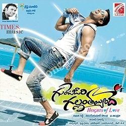 Gunde Jaari Gallanthayyinde Gunde Jaari Gallanthayyinde Songs free download