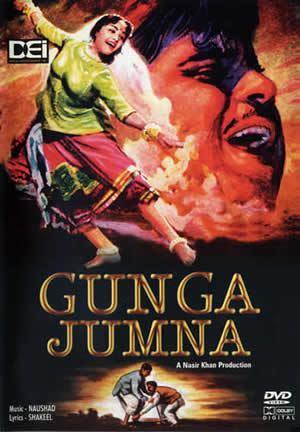 Gunga Jumna Indian Cinema