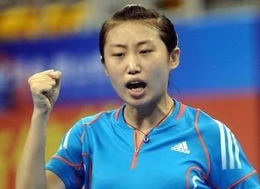 Guo Yue (table tennis) 1848539394jpg