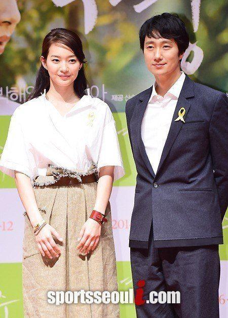 Gyeongju (film) Gyeongju Shin Mina and Park Haeil not friendly yet HanCinema