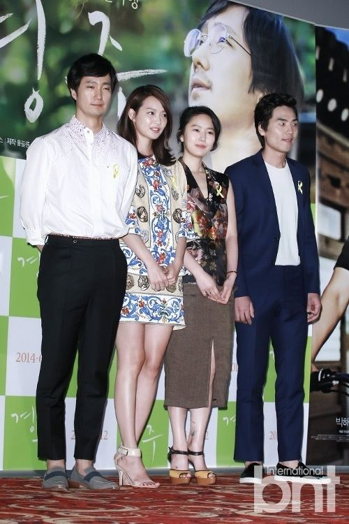 Gyeongju (film) BNTNews Shin Min Ah and Park Hae Il Make New Film Gyeongju