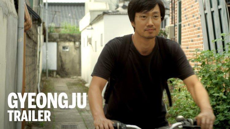 Gyeongju (film) GYEONGJU Trailer Festival 2014 YouTube