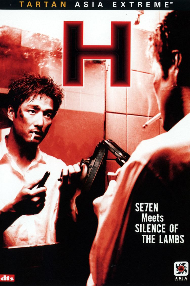 H (2002 film) wwwgstaticcomtvthumbdvdboxart161308p161308