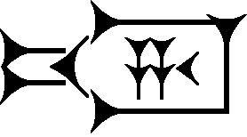 Ha (cuneiform)