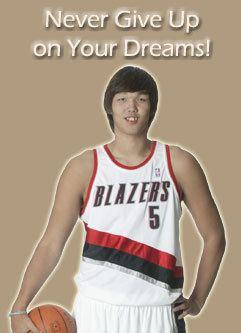 Ha Seung-jin Once A Blazer Ha SeungJin Blazer Banter
