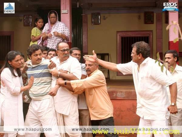 Haapus movie scenes A Scene of upcoming Marathi film Haapus