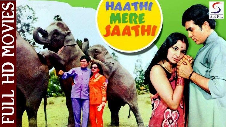 Haathi Mere Saathi Rajesh Khanna Tanuja Superhit HD Movie