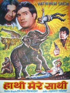 Haathi Mere Saathi (1993 film) Haathi Mere Saathi Wikipedia