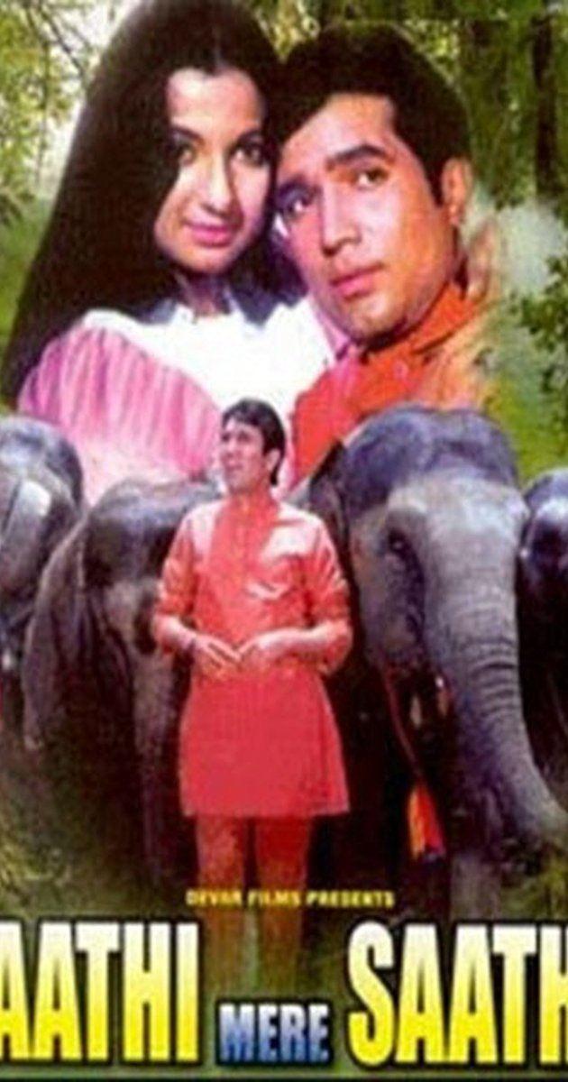 Haathi Mere Saathi 1971 IMDb
