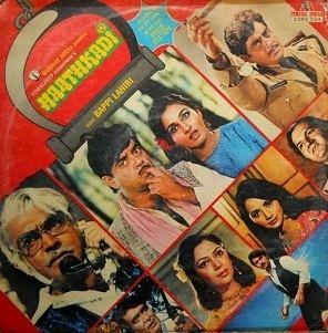 Haathkadi (1982 film) movie poster