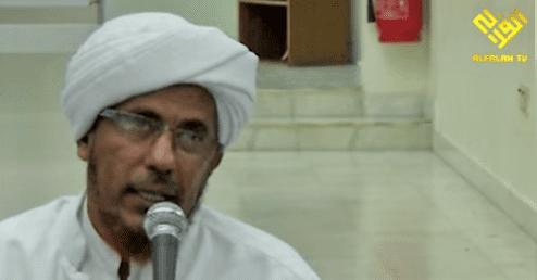Habib Ahmad Lisan alDin Language of Faith Habib Ahmad Hussein Aideed on