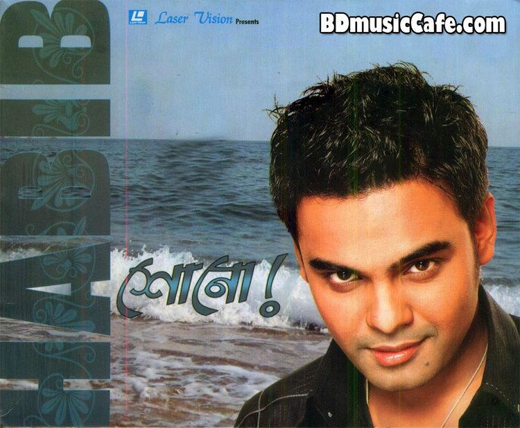 Habib Wahid Shono by Habib Wahid Solo Mp3 Songs Album Download BD