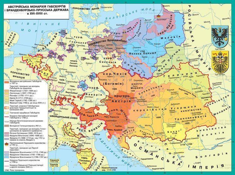 Habsburg Monarchy German states in the XVII century