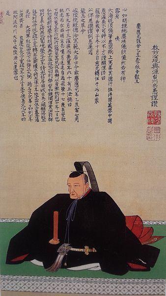 Hachisuka Narimasa FileHachisuka Narimasajpg Wikimedia Commons