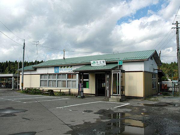 Hadachi Station