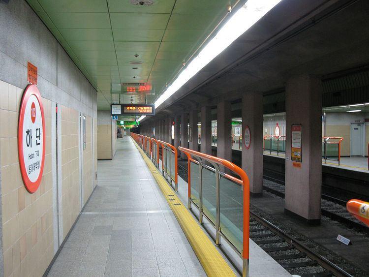 Hadan Station (Busan)
