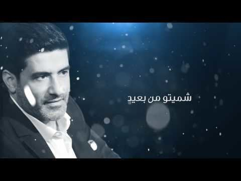 Hadem Rida Hadem Rida on Wikinow News Videos Facts