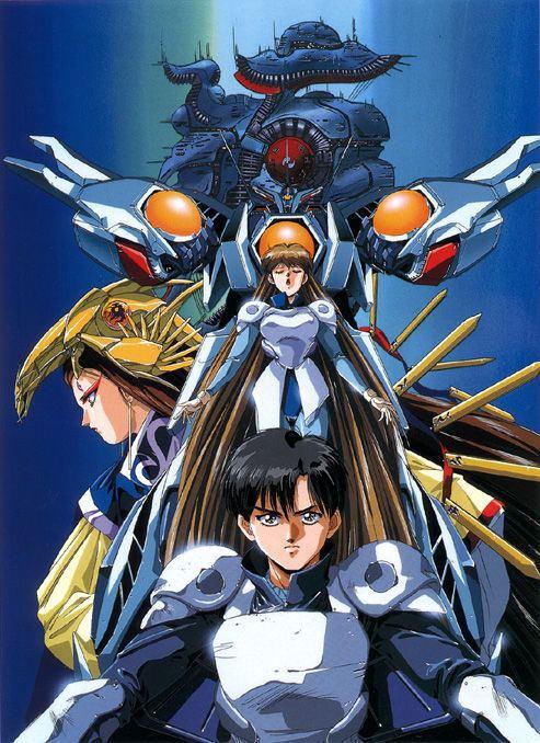 Hades Project Zeorymer Hades Project Zeorymer OAV Anime News Network