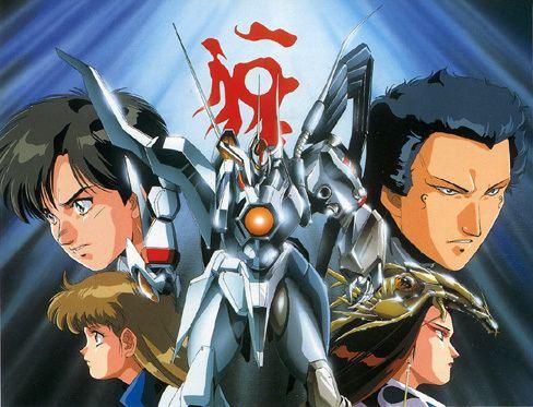 Hades Project Zeorymer Hades Project Zeorymer Manga TV Tropes