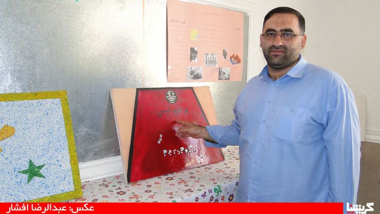 Hadi Dehghani Hadi Dehghani Free People Search Contact Pictures Profiles more