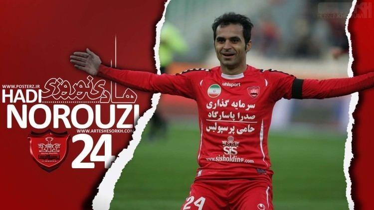 Hadi Norouzi Hadi Norouzi the Iranian footballer dies of heart attack