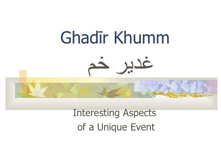 Hadith of the pond of Khumm Ghadeer Khum